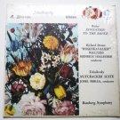 Tchaikovsky, Weber, R. Strauss lp by Bamberg Symphony