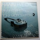 Hawaii Five O lp by Jimmy Mitchell and Tony Mottola