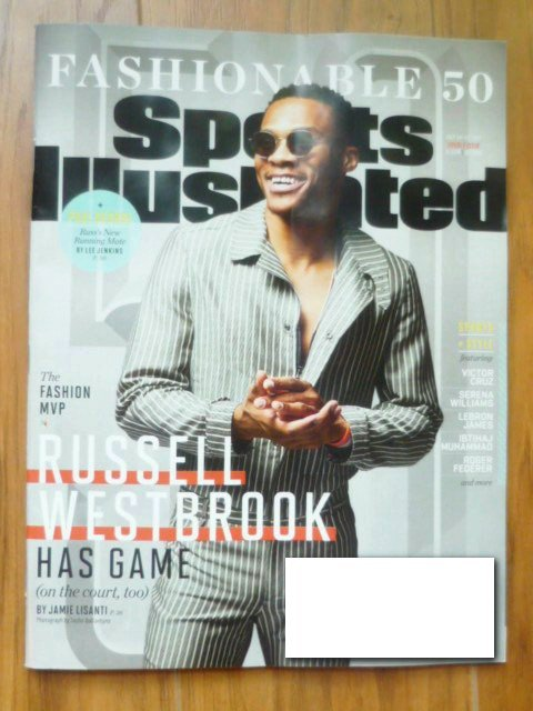 Sports Illustrated Mag Double Issue July 24-31 2017 Russell Westbrook Cover