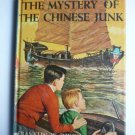THE MYSTERY OF THE CHINESE JUNK The Hardy Boys Series 39
