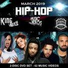 March 2019 Rap Hip-Hop 62 Music Videos 2DVDs - Cardi B J. Cole Drake Post Malone