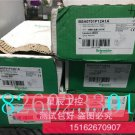 SCHNE BSH0701P12A2A  New In Box 1PCS