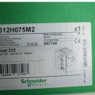 SCHNEIDER  ATV312H075M2 NEW IN BOX 1PCS