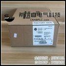 ALLEN BRADLE 2711P-B6M5D8 New In Box 1PCS
