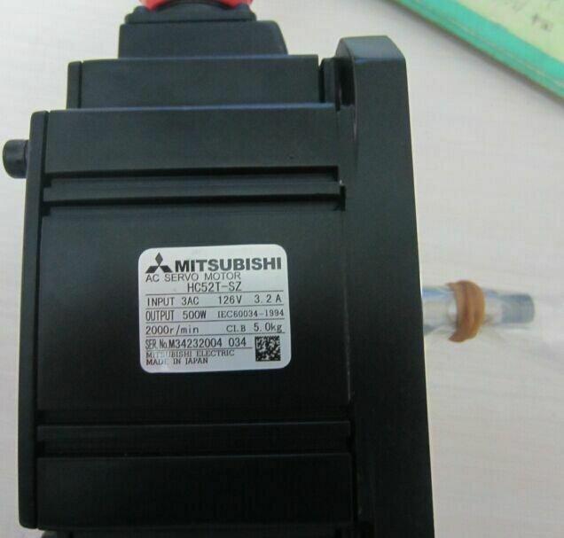 1PC MITSUBISHI SERVO MOTOR  HC52BT-SZ NEW ORIGINAL FREE EXPEDITED SHIPPING