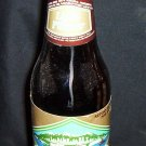 Island Light Pilsner Bottle 4% Alc (12 ounce)