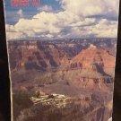 Arizona Road Map and Highways Magazine (1980)