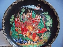 1st RUSSIAN COLLECTOR'S PLATE RUSSIAN LEGENDS 1 RUSLAN AND LUDMILLA