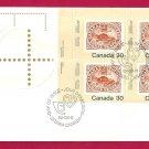 1982 Canada 30c OFDC 9 THREE PENNY BEAVER corner block