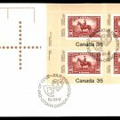 CANADA FDC 1982 INTL YOUTH EXHIBITION 35c PLATE BLOCK Mountie