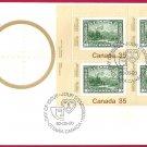 1982 Canada 10c FDC  MOUNT HURD CORNER BLOCK