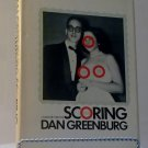 Scoring a Sexual Memoir by Dan Greenburg