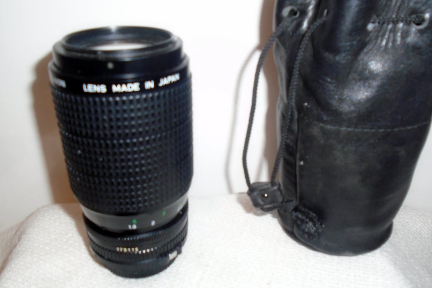 Canon Zoom Lens FD 75 -200mm 1:4.5