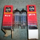 Close Match Pair of Matsushita 12FQ7 Tubes Grey Plate Top O Getter Test Strong
