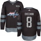 Men's Alex Ovechkin #8 Washington Capitals Authentic Black Jersey