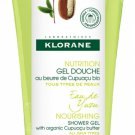 KLORANE NOURISHING SHOWER GEL WITH ORGANIC CUPUAÇU BUTTER YUZU INFUSION 200ML