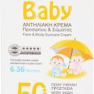 Carroten Baby Face & Body Suncare Cream SPF50 150ml