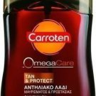 Carroten Omega Care Tan & Protect Oil SPF20 125ml