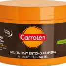 Carroten Intensive Tanning Gel 150ml