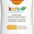 Carroten Kid's Suncare Milk SPF50 250ml