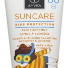 Apivita SUNCARE Kids Protection Face & Body Milk SPF 50 150ml