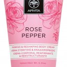 Apivita ROSE PEPPER Firming and Reshaping Body Cream 150ml