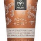 Apivita ROYAL HONEY Rich Moisturizing Body Cream with Honey 150ml