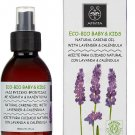 Apivita ECO BIO BABY KIDS Natural Caring Oil with Calendula (Marigold) & Lavender 150ml