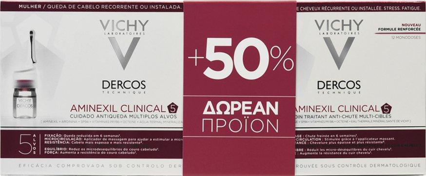 VICHY DERCOS Aminexil Clinical 5 Women 33 x 6ml - Hair Loss Treatment