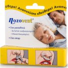 NOZOVENT PHARMAQ NASAL DILATOR ANTI SNORING MEDIUM 2 pcs !