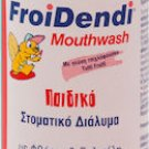 Froika Froidendi EVERYDAY ORAL CARE / Mouthwash 250ml