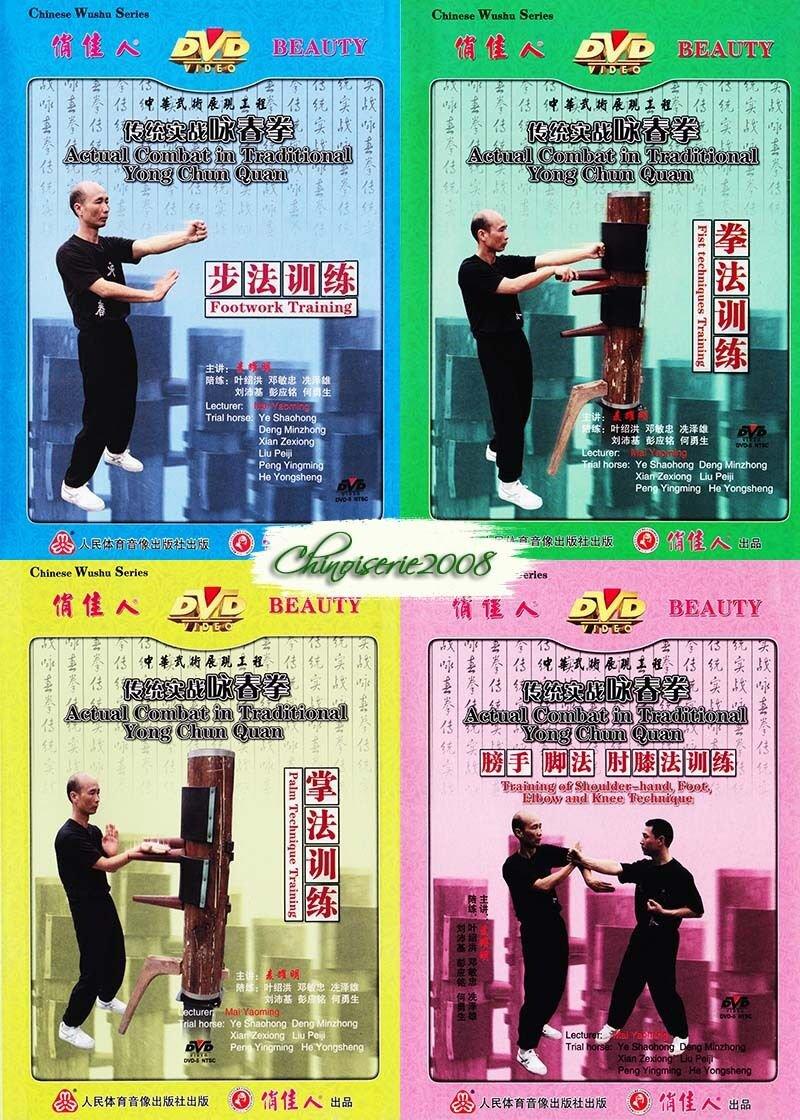 Actual Combat in Traditional Yong Chun ( Wing Chun ) Quan  by Mai Yaoming 4DVDs