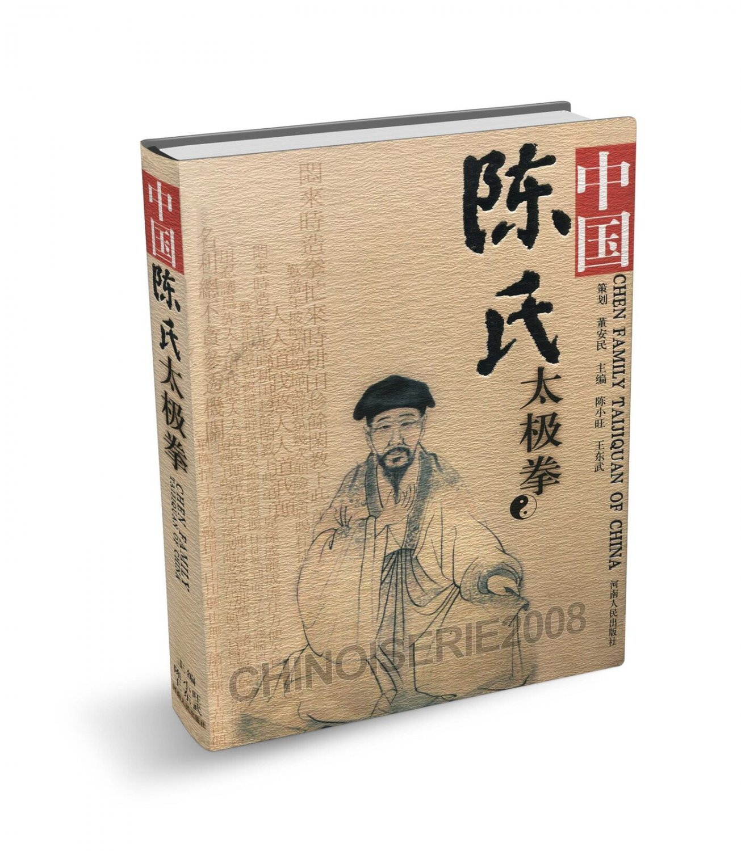 Book Chen Family Taijiquan Of China By Chen Xiaowang & Zhang Dongwu Chinese Only