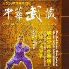 (Out of print)  Songshan Shaolin Da Tongbei Boxing by Yan Zhijun DVD - No.032