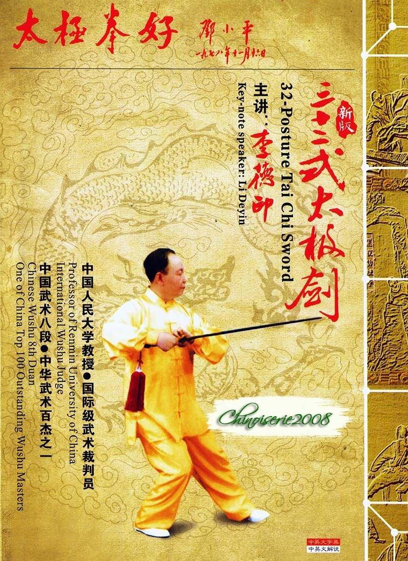 Chinese Wushu & Kongfu Taijiquan Taiji 32 Posture Tai Chi Sword by Li Deyin DVD