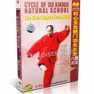 Cycle of Du Xinwu - Leg Techniques in 8 Forms of Natural School - Du Feihu 2DVDs