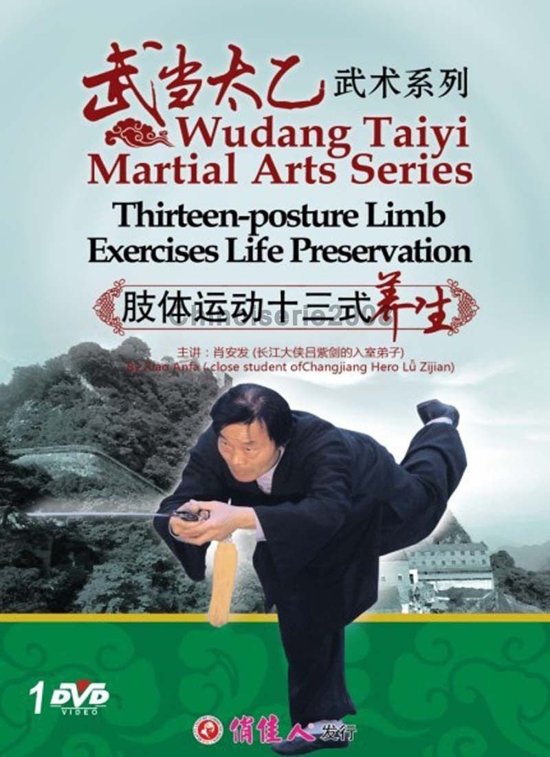 Wudang Taiyi 13 posture Limb Exercises Life Preservation by Xiao Anfa DVD