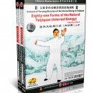 Tai Chi Qigong Natural Taijiquan 81 Forms (Internal Energy) by Zhu Datong 2DVDs