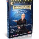 Qi Gong Taoist Health Preserving 6 Character Code Exercises - Xuan Tongzi DVD