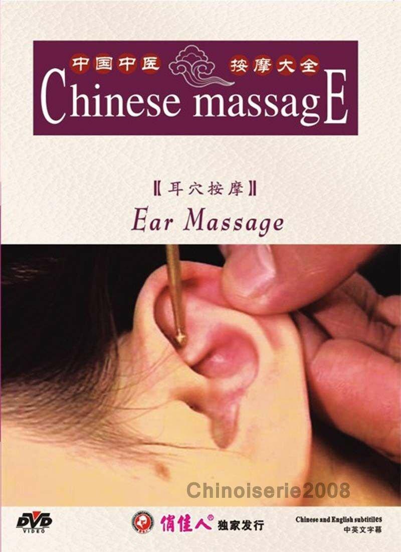 Chinese Medicine Massage Cures - Ear Massage DVD