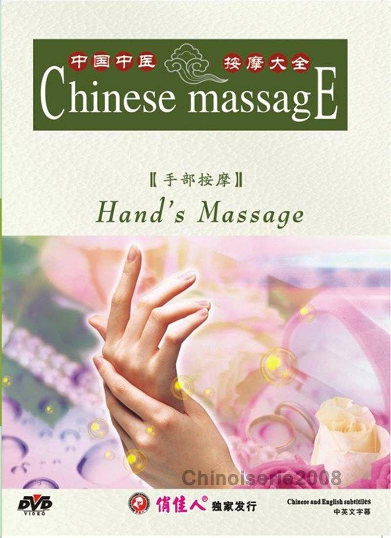 Chinese Medicine Massage Cures - Hands' Massage DVD