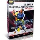 Shao Lin Traditional Kungfu Shaolin Thirty two Methods of Qin Na - Shi Dejun DVD
