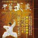 Songshan Shaolin Dahong Quan Routine Six by Li Tianren DVD - No.075