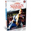 Shaolin Kungfu Shao Lin Arm Through Boxing ACTUAL COMBAT by Shi Deyang DVD
