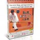Sun Lutang style Taiji (Xingyi) - Five Resources and Eight elements spear DVD