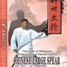 Cloud Demon School - Chinese Large Spear by Han Yiling DVD
