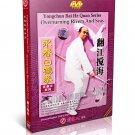 Wing Chun Yong Chun Bai He Quan Overturning Rivers And Seas by Su Yinghan DVD