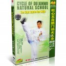 Cycle of Du Xinwu Natural School - The Eight Subtle Foot Skills by Du Feihu DVD