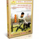 Combat Training for Special Technical Soldiers Defence Skills by Liu Yi DVD