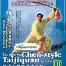 Chinese Kung fu Routine identification of Chen style taijiquan Zhu Tiancai 2DVDs